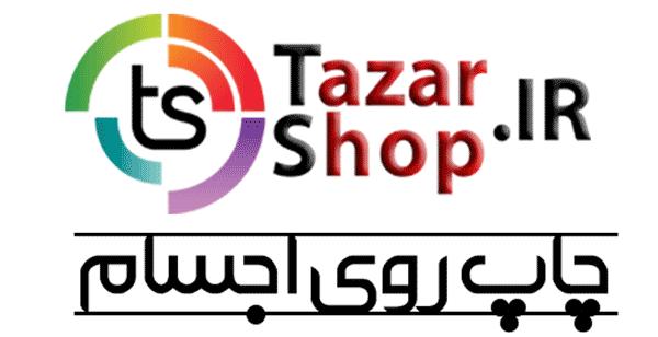 گالری تابان(چاپ روی اجسام)   اولین فروشگاه اینترنتی و آنلاین چاپ روی اجسام و سطوح